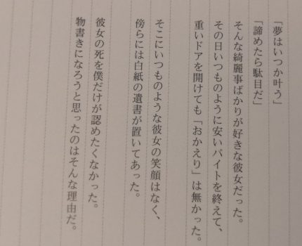 カンザキイオリ‐進化劇 歌词翻译