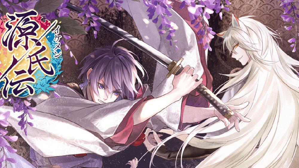 【新游介绍】在镰仓时代与妖异谈恋爱