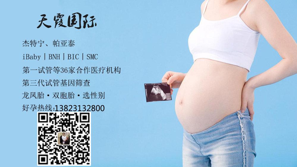 保护好你的宝宝,如何预防胎停育?