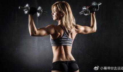 想要提高增肌的效果,试试这3个方法