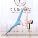 什么样的瑜伽学校比较合适?