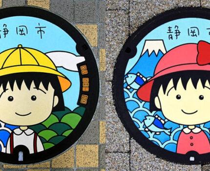 去静冈,坐一坐小丸子家乡的铁道