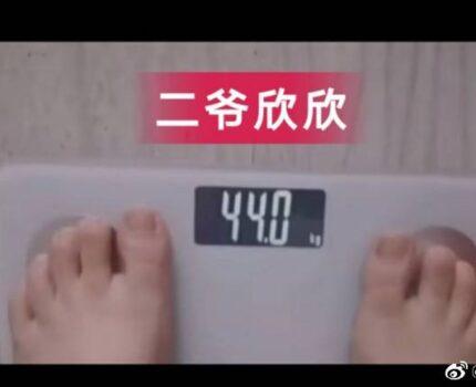 #减肥[超话]#学生党月瘦24斤!