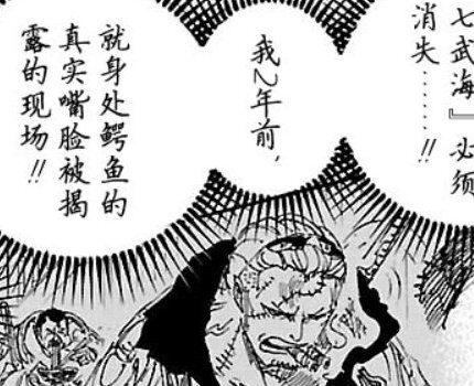 尾田放弃斯摩格了吗?