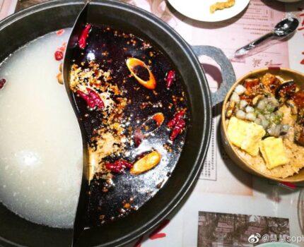 吃上了火锅和鳗鱼饭