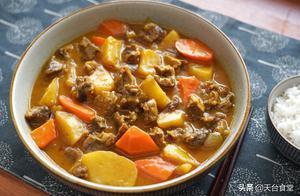 下饭神器,好吃到舔盘的咖喱土豆牛肉