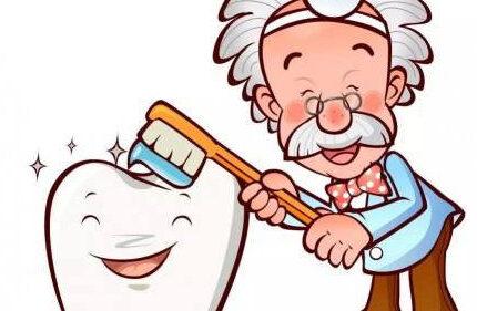 科普   如何正确护理牙齿,远离牙周病呢?