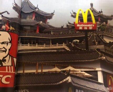 从麦当劳到金拱门—快餐在中国的前生今世