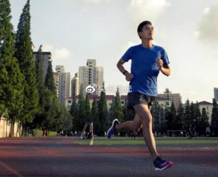 【运动健身】每天快走半小时怎么样