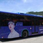 公交车身广告怎样做最具冲击力!