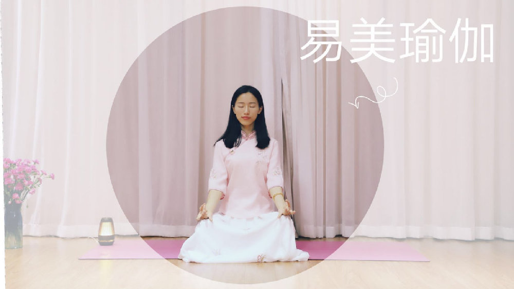 瑜伽练得好,背影都那么美!