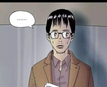 人性漫画《我是罪大恶极的人》