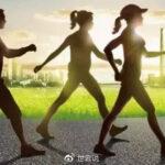 你走路的姿势正确吗?
