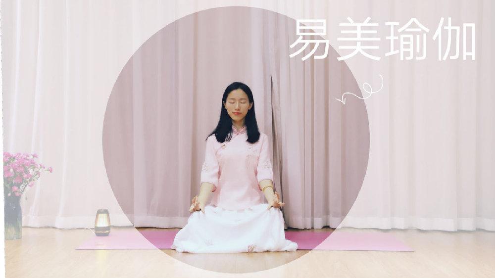 瑜伽放松:九个动作轻松缓解一天的疲劳!