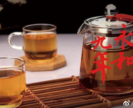 实用丨六大茶系如何收藏茶?