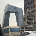 写在北京年会后
