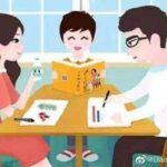 一个班的孩子有差距的原因有哪些?