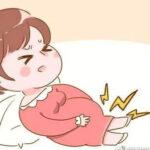 几个小妙招让你的孕期告别抽筋!