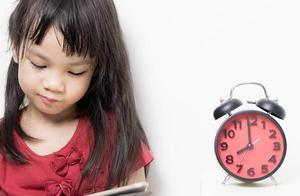 """父母应""""给""""孩子多少时间"""