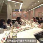日本饮食界流行新趋势