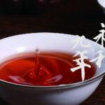 实用丨普洱熟茶,究竟藏几年才好喝?