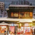 异国风情丨日本居酒屋全攻略 ,那些不可不知的居酒屋小规矩!