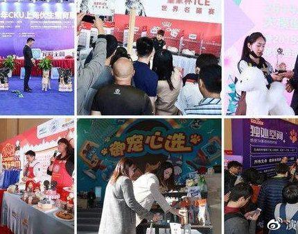 第二届北京宠物用品展览会门票订票指南