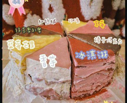 焙尔妈妈八拼千层蛋糕.