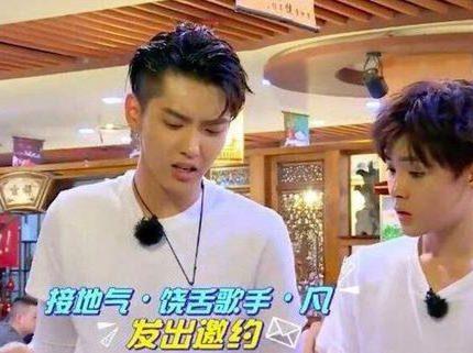 """吴亦凡的面馆开张了,食客吃一碗""""牛腩面"""",结账时:没算错钱?"""
