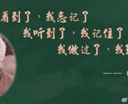 笃行日志27~父母的语言