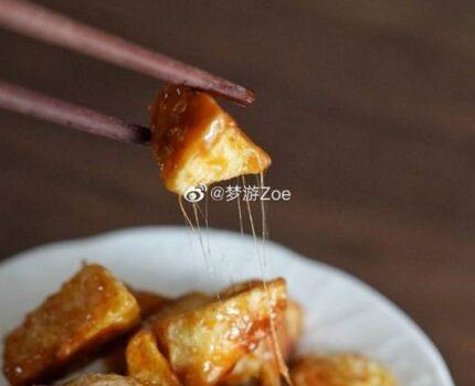 梦游小厨🉑非常可以的快手甜点拔丝红薯