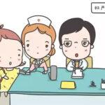 #孕期知识#孕妈咪感冒发烧咳嗽,用药还是硬扛?分界线在哪里?