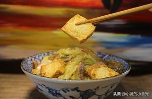 白菜豆腐炖粉条多加一步更美味,和你家做法一样吗