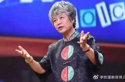 李玫瑾教授推荐:用这5招,轻松让孩子听话,不必大吼大叫