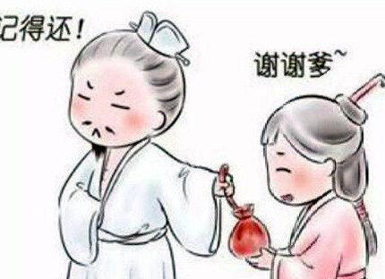 他官至司徒,富甲京城,可为啥却是一个吝啬鬼?