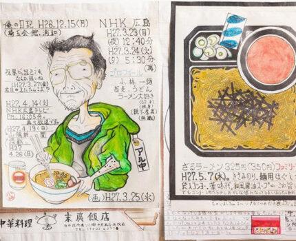 #设计# | 这个日本老头,画了23年的便当插画。