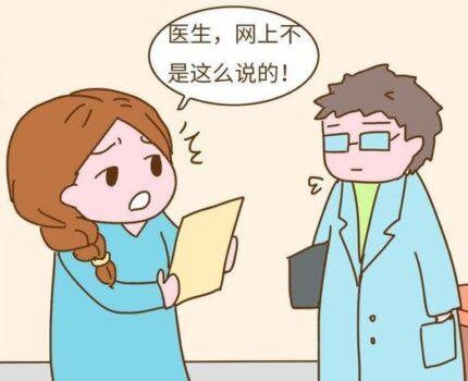 为啥有的夫妻一直生不了男孩?产科医生:大多数因为这3个原因