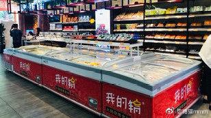 火锅食材超市市场前景如何?