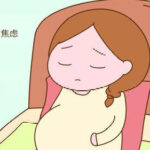 孕晚期遇到产前焦虑,生完又遇到产后抑郁,是因为心胸小吗?NO