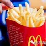 麦当劳最受欢迎10项人气单品,你吃过几个?