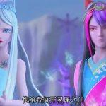 如果叶罗丽中冰公主的消失已成定局,你觉得谁受到的影响最大?