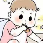 宝宝吃手是毛病么,要制止么