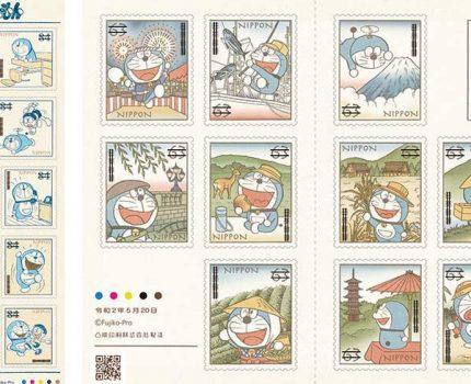 日本邮局与哆啦A梦再联手!50周年限定漫画纪念邮票上市
