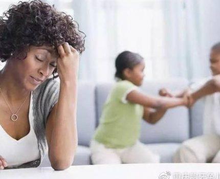 二胎家庭如何养育好两个孩子