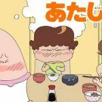 童年回忆再现!日本动画《我们这一家》YouTube上架