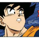 《龙珠》漫画全彩版 魔人布欧篇 第58话 孙悟饭的行踪