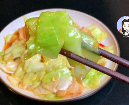 炒包菜时,别直接下锅炒,掌握1个诀窍,包菜又香又脆不出水!