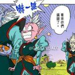 《龙珠》漫画全彩版 魔人布欧篇 第59话 终极之剑与另一位界王神