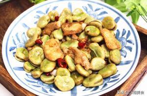 炒蚕豆,用老蚕豆还是嫩蚕豆?大厨:教您一招,炒完又香又好吃