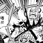 海贼王:阿普并没有那么强,路飞和索隆受伤,是因为不了解能力